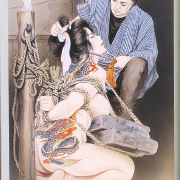 Jito: история одного псевдонима